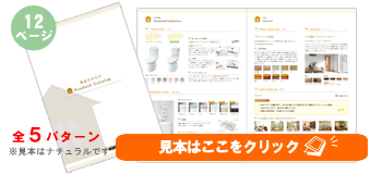 product_catalog12p.png