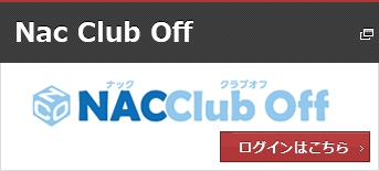 NAC Club Off